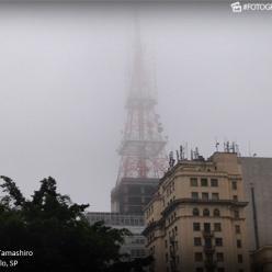 O que é o nevoeiro?