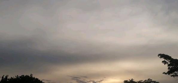 Risco de chuva forte no sul da Bahia