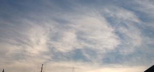 Ar seco predomina em SP nesta quinta-feira
