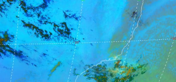 Poluição do Vulcão Ubinas chega ao Brasil