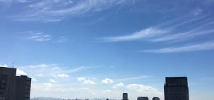 Ar mais seco e quente em SP nos próximos dias
