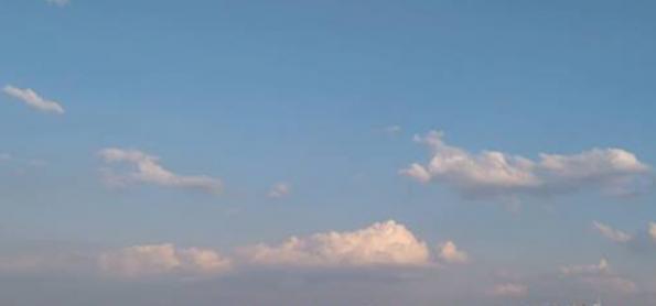 Ar seco se espalha sobre a maioria das áreas do Sudeste