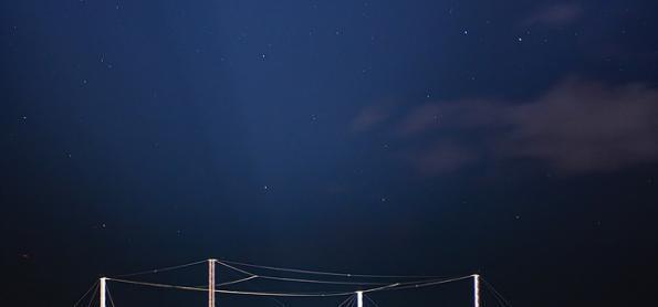 Tempo seco ajuda a ver cometa NEOWISE nos próximos dias