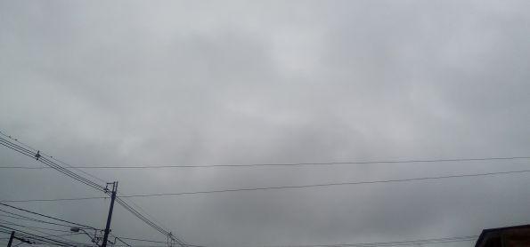 Chuva nessa manha em curitiba de segunda feira