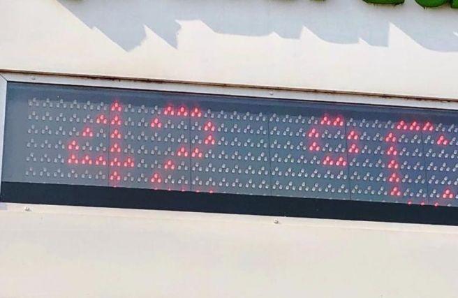 Termômetro registra 42 graus em Nova Andradina